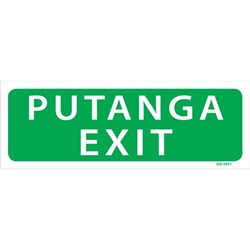 Putanga Exit Safety Sign 340x120mm