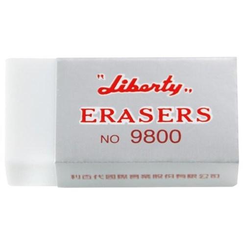 liberty plastic eraser 50x24mm officemax nz
