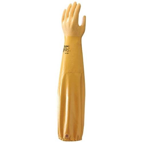 Showa 772 Nitrile Gloves 650mm Gauntlet Officemax Nz